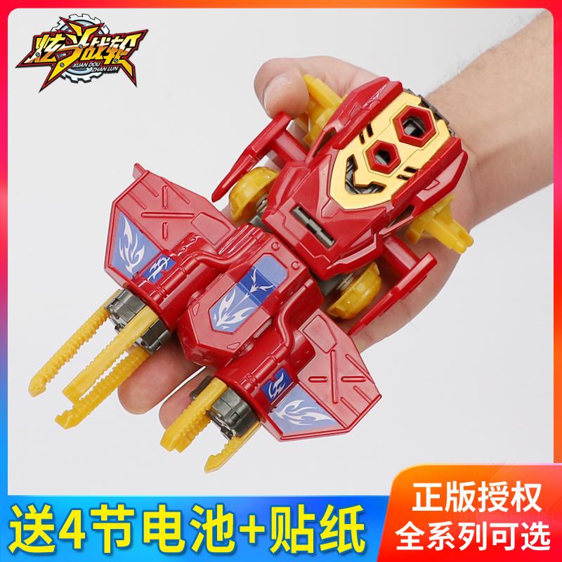 三宝炫斗战轮套装正版玩具儿童男孩反斗站轮双武器电动战盘转战车