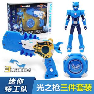 迷你特工队X玩具福弗特光之枪武器塞米机器人全套秘密战警特攻队S品牌
