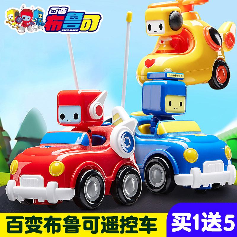 葡萄科技之百变布鲁可遥控汽车玩具男孩布鲁克小队鲁鲁可可飞机