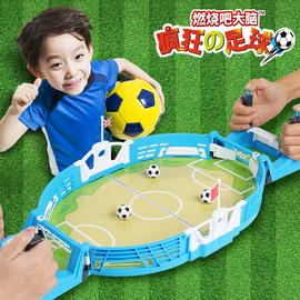 亲子互动疯狂的桌上足球双人益智类儿童5-10岁桌面玩具智力游戏机