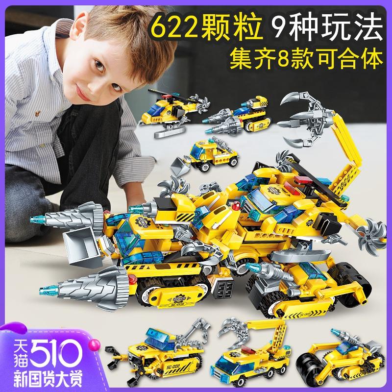 启蒙樂高积木拼装玩具6男孩十益智力动脑拼图8六一儿-儿童玩具(佳鸣玩具专营仅售52.2元)