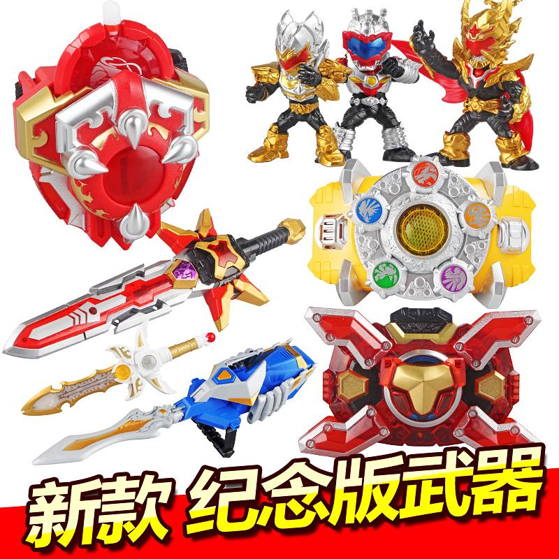 铠甲勇士纪念版刑天帝皇人偶拿瓦捕将炎龙变形召唤器玩具武器全套