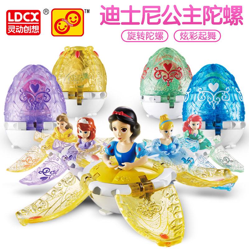 灵动创想迪士尼舞动公主旋转陀螺玩具艾莎白雪爱沙变形儿童灰姑娘