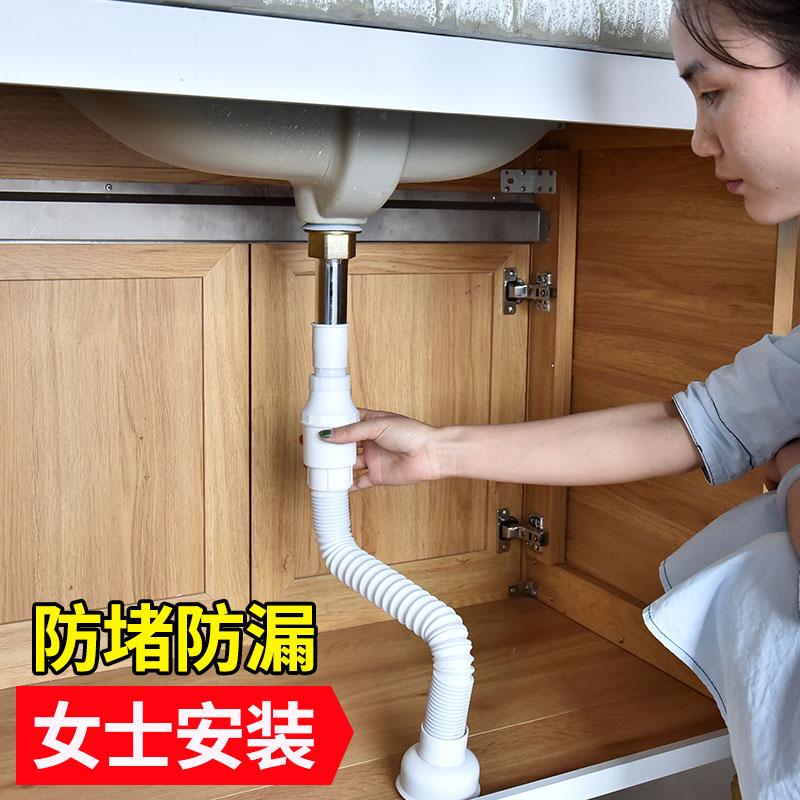 洗脸盆下水道防臭下水管排水管洗手盆洗手池下水器洗面盆台盆配件