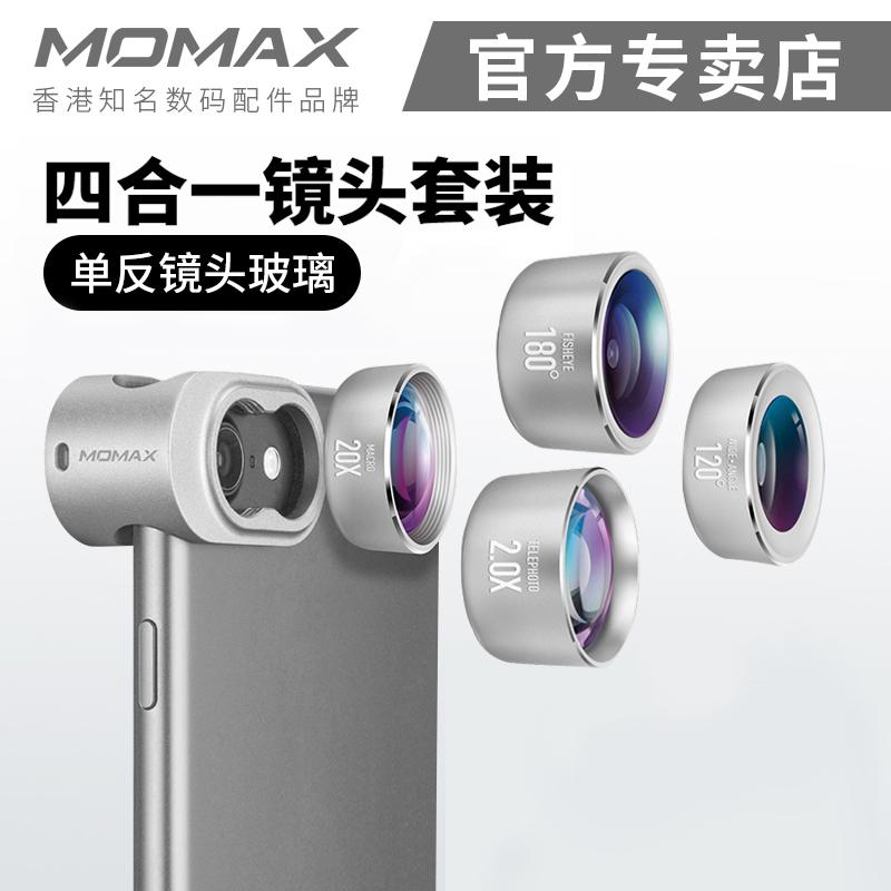 Momax摩米士卓越手机镜头长焦广角微距鱼眼四合一套装单反摄像镜高清三合一套装通用单反手机摄像头鱼眼镜头
