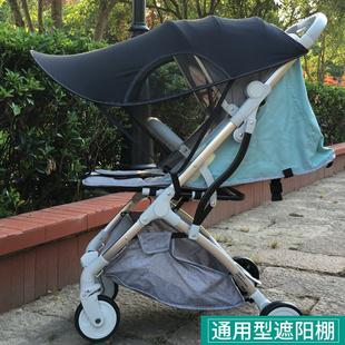 通用型婴儿车遮阳棚推车防晒蓬加长遮光遮阳罩宝宝伞车防紫外线篷