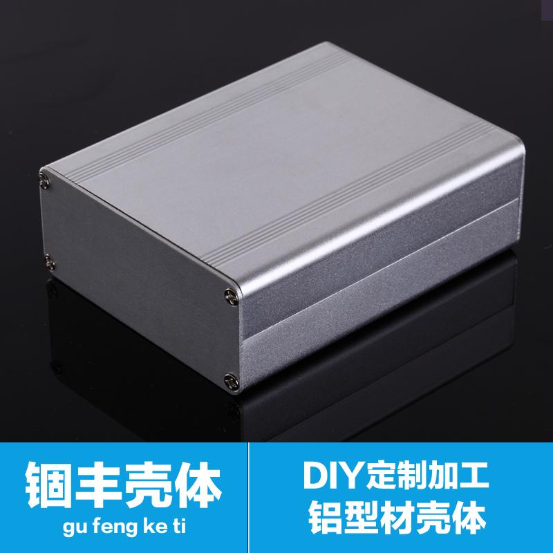 88-38 монтажной платы PCB металлическая оболочка/электронные питания продукция алюминиевый корпус/shell