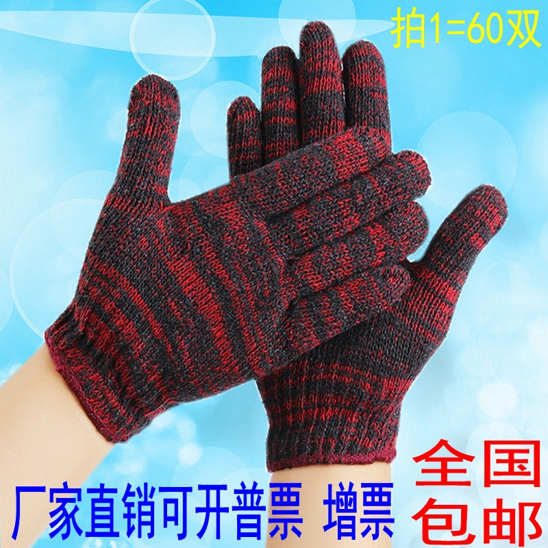Gloves wholesale labor protection 60 pairs of thickened wear-resistant cotton yarn labor gloves site work repair cotton thread non slip gloves