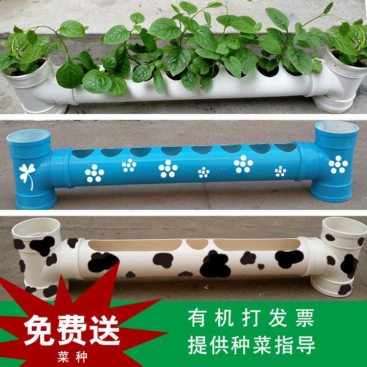 阳台花架子花盆室内种菜机设备土栽培管道种植机客厅多层落地花架