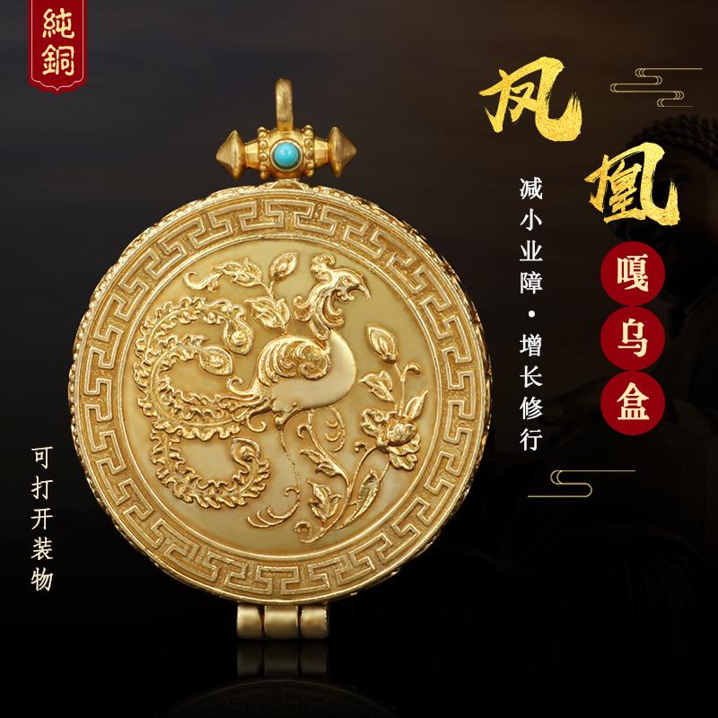 Китайские обереги Артикул 629006881261