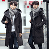2017 new winter jacket male long section of the Korean version of the handsome men thick warm white duck down jacket tide