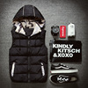 2017 winter new men's vest Korean Slim thick warm down cotton vest vest couple
