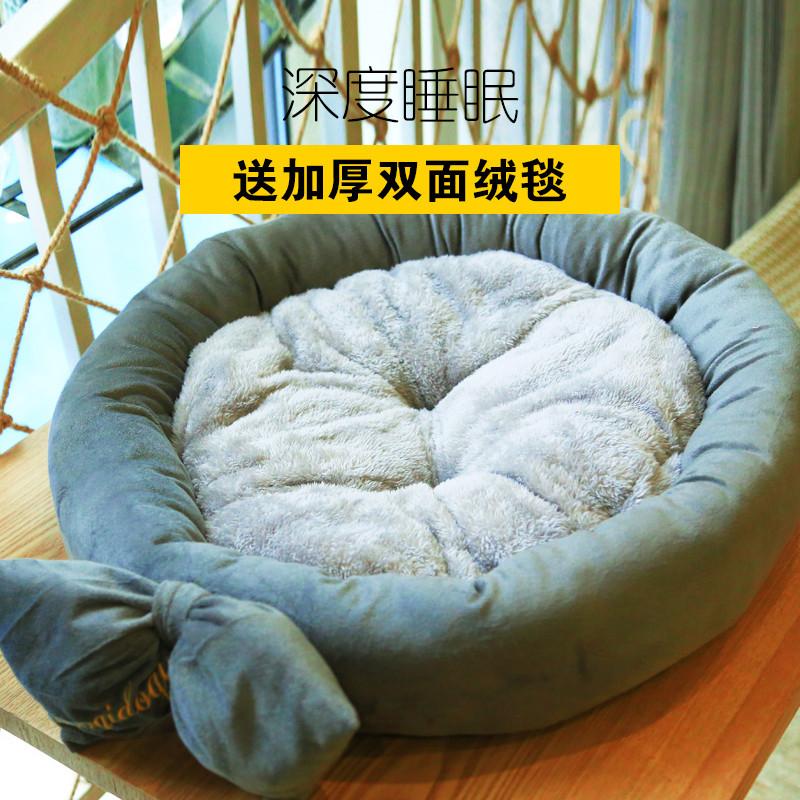 【送毛毯】狗窝小型犬中型犬泰迪圆窝猫窝宠物用品秋冬四季可拆洗