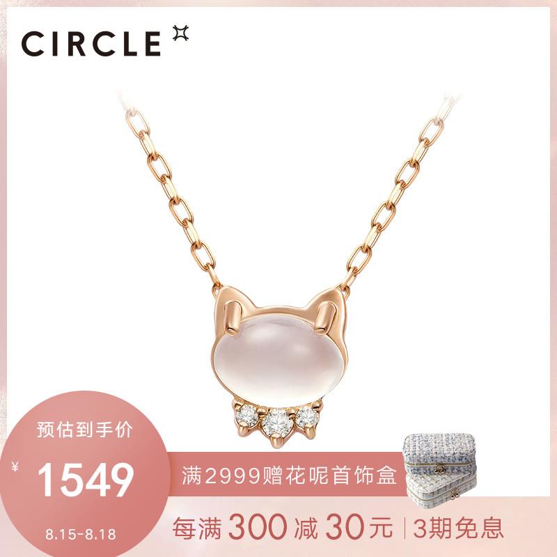 CIRCLE珠宝9K金月光石钻石项链猫脸吊坠云雾感镶嵌锁骨链玫瑰金女