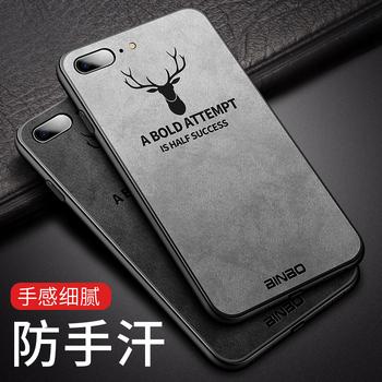 苹果x iphone xs max 6plus手机壳