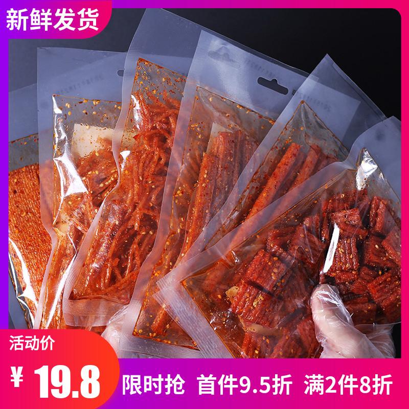 辣样子网红辣条小零食湖南特产麻辣儿时魔鬼辣一箱混合装125g*6包图片