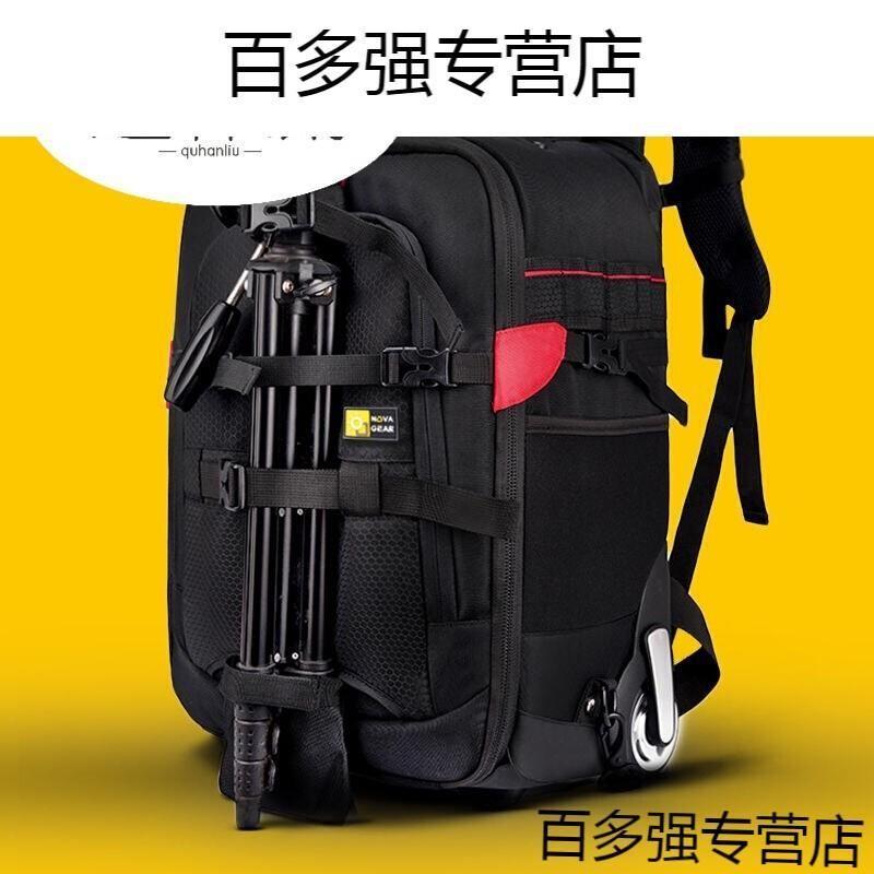 【京选好货】摄影拉杆箱2020拉杆摄影包双肩多功能大容量相机包拉