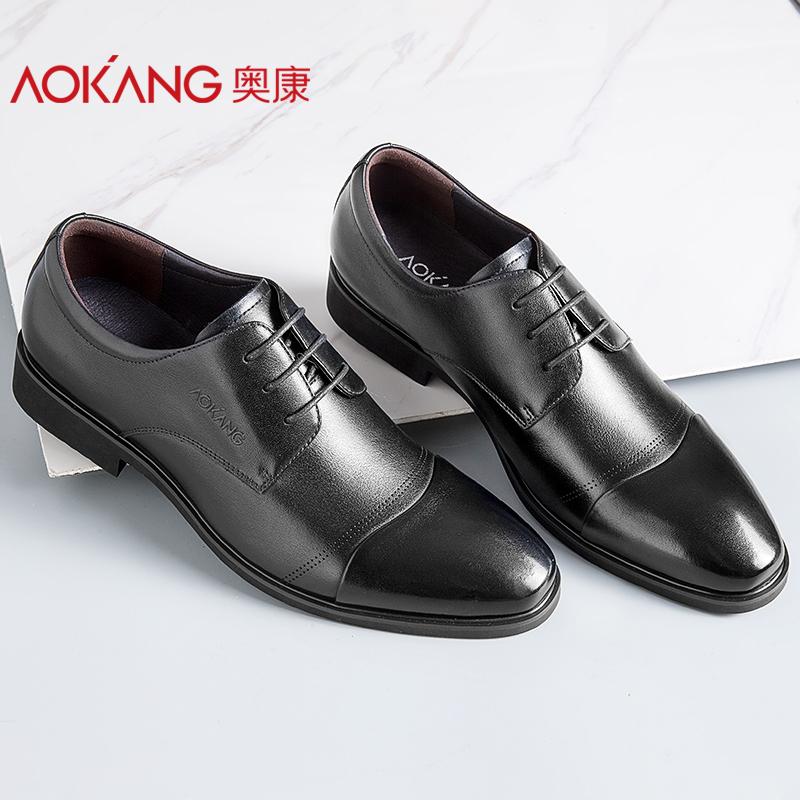 券后259.00元奥康旗舰店官方商务正装增高男鞋