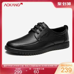 奥康男鞋 2021春季新款商务正装德比鞋男头层牛皮鞋男士系带鞋