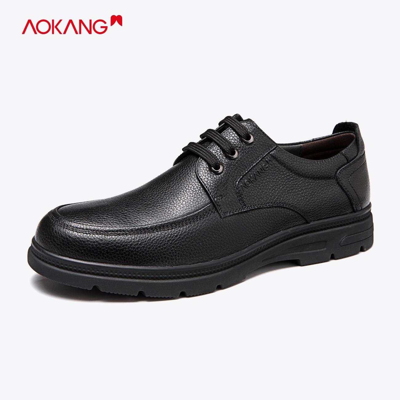 奥康男鞋 秋冬季商务正装皮鞋系带舒适低帮鞋黑色厚底工作鞋子男