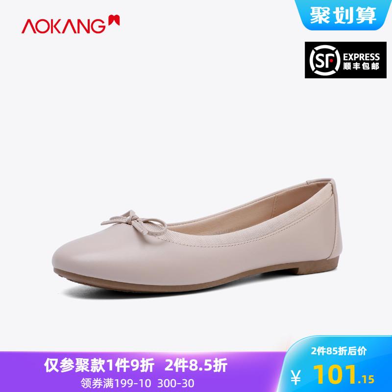 奧康女鞋  春秋季新款時尚韓版蝴蝶結平底舒適芭蕾舞鞋淺口單鞋女