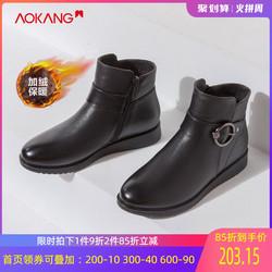 奥康秋冬季真皮钻饰侧拉链圆头短靴