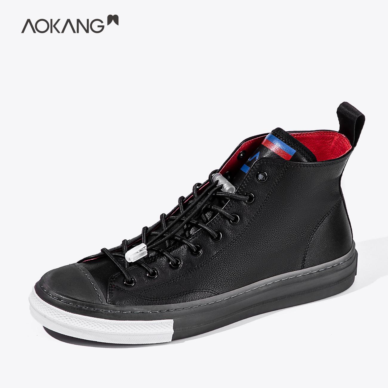 奥康夏季男士鞋子日常学生圆头透气男式白色个性青少年高帮鞋