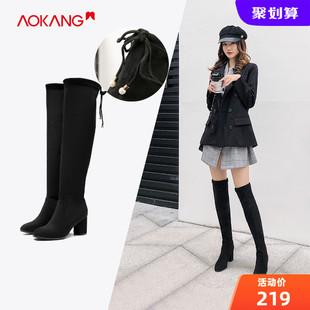 奥康长筒靴2019秋冬新款时尚加绒显瘦过膝靴粗跟舒适瘦瘦靴潮女靴
