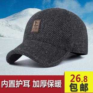钓鱼帽秋冬季保暖男士幅户外帽子冬天护耳防风透气垂钓装备用品