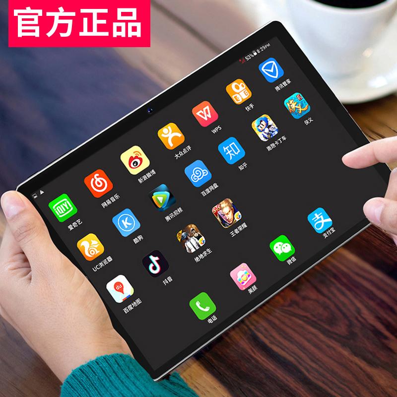 5g平板电脑ipad2021新款学习机