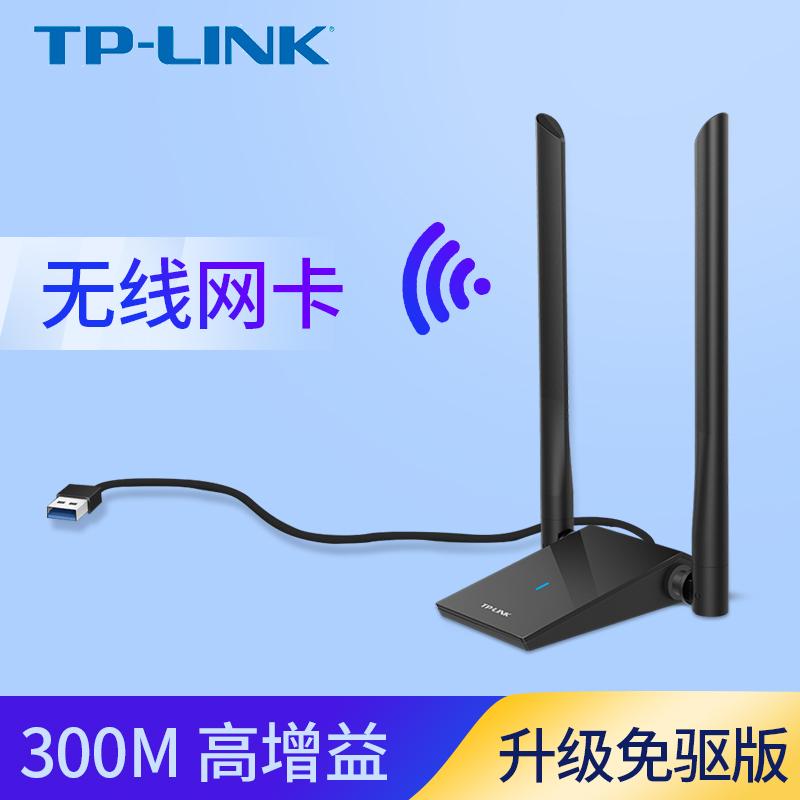 WiFi модули / Беспроводные сетевые платы Артикул 541845505213