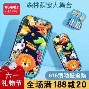 yome小学生幼儿园小男孩女可爱笔袋