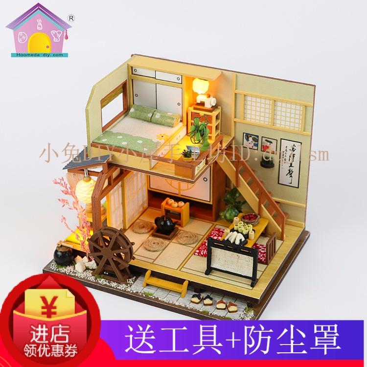 弘达轻井泽DIY小屋日式手工木质拼装别墅林间假日创意情人节礼物