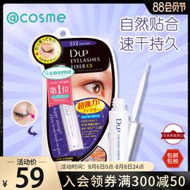 【跨境转运】日本DUP假睫毛胶水EX552透明型5ml 温和速干耐久型图片
