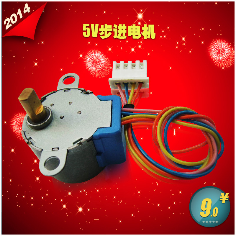 5V stepper motor 4-phase 5-wire stepper motor new stepper motor / reduction motor 28byj-48-5v
