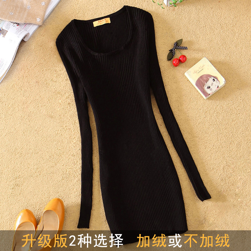 Womens medium and long woolen dress with various styles in autumn and winter with thick velvet and slim fit, low neck sweater with buttocks and buttocks