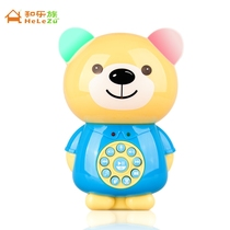 Childrens story machine and Le Bear baby early teaching machine can download charging music puzzle childrens toys 1-6 years old