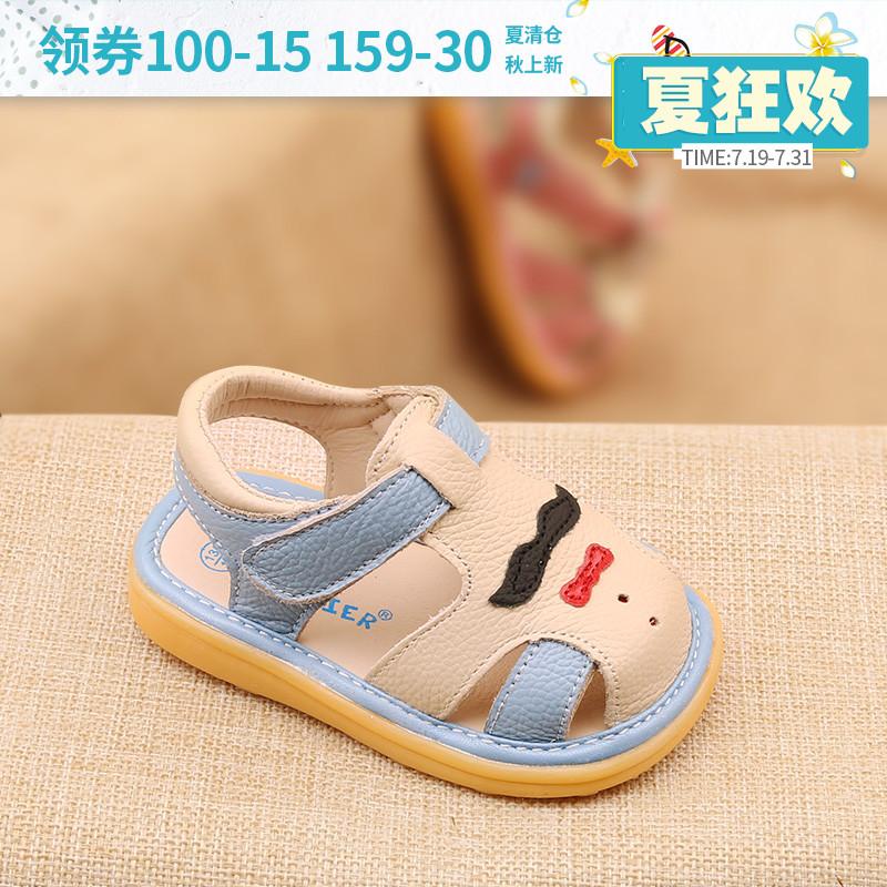 菲尼爾夏款男女寶寶學步涼鞋小童包頭涼鞋1-2-3-5歲真牛皮兒童鞋