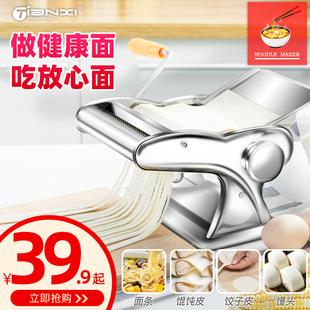 天喜家用手动面条机小型多功能饺子皮手工擀面机不锈钢手摇压面机图片