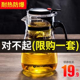 飘逸杯泡茶壶茶水分离沏茶杯办公室耐高温冲茶器家用过滤玻璃茶具
