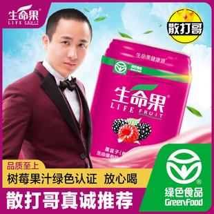 生命果树莓果汁饮料绿色食品覆盆子绿色食品250ml*6不加防腐剂