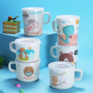 竹纤维儿童卡通水杯带手柄带盖饮水喝水杯子宝宝喝牛奶杯家用口杯