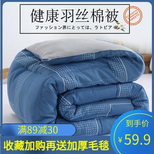 被子秋冬被 加厚保暖棉被芯学生宿舍单人床寝室被双人10斤8斤被芯