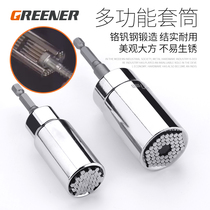 Greenwood million Universal sleeve Head multi-function hand electric drill electric sleeve wrench SET universal wrench spark plug
