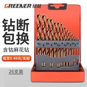 麻花钻头套装不锈钢合金钢铁硬质含钴钨钢手电钻转打孔专用双大全