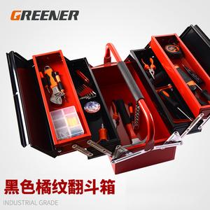 三层手提工具箱铁皮多功能家用车载多层折叠大号五金收纳盒工业级
