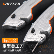 Greenwood Heavy-duty Art knife large folding wallpaper knife Open box knife cutting paper knife wallpaper knife plastic cutting knife