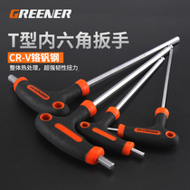 Greenwood T-type inner hexagon wrench single 2-5-10mm screwdriver ball head flat heads six square six-angle wrench