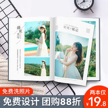 Photo book customized graduation souvenir album DIY handmade couple gift photo album plus developed photo book