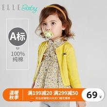 纯棉洋气早秋空调外套女毛衣 宝宝童装 ELLEbaby针织开衫 儿童薄款